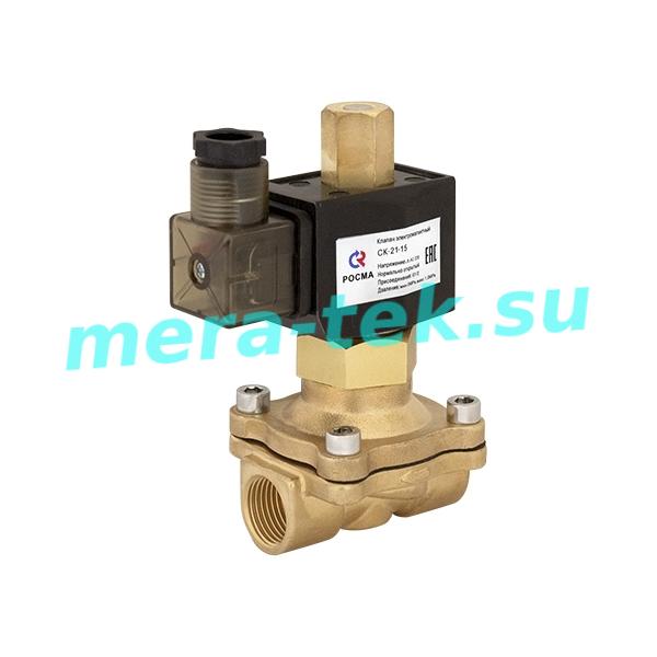 СК-22-25 НО, DN25, -24В Клапан электромагнитный