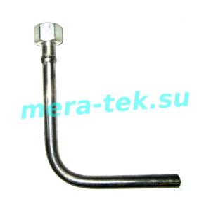 70-МУ-12Х18Н10Т Трубка импульсная угловая М20х1,5(В)