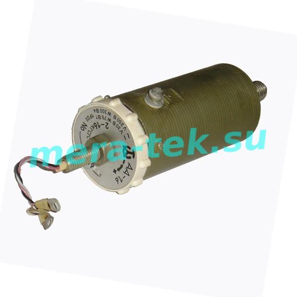 ДН-40 (0,4...40) кПа Датчик-реле напора